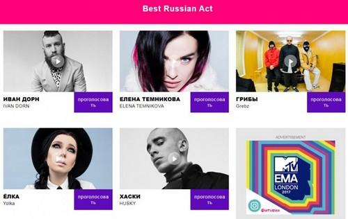 Дорн поедет на MTV Europe Music Awards от России
