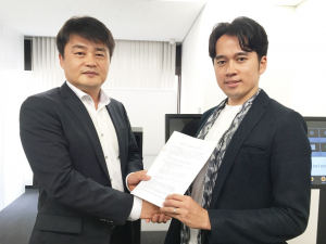 Japanese Publicly Listed Companies Launch Cryptocurrency Exchanges in South Korea