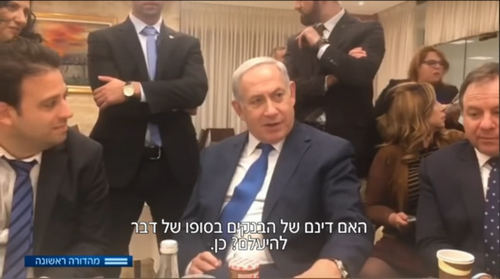 Israeli PM Netanyahu Says Bitcoin Is Rising as Banks Are Destined to Disappear