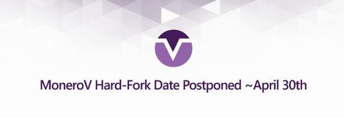 Monero postponed