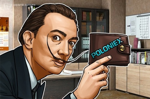 Poloniex Says Scheduled Wallet Maintenance To End 'Shortly', No Update 16 Hrs After Start