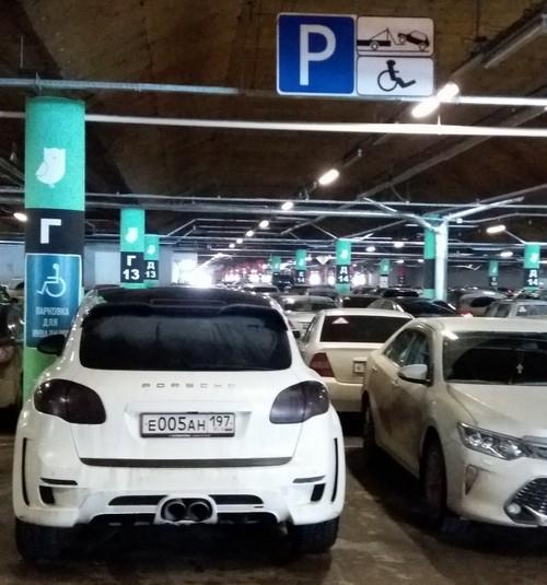«Я паркуюсь как чудак»: Porsche 005 - смертные, подвиньтесь