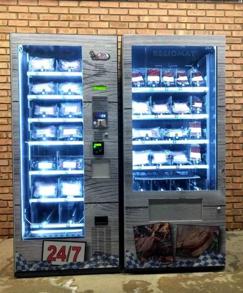 Автомат с товарами первой необходимости.