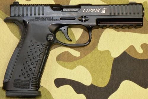 Отличный мог бы выйти пистолет, но нет.