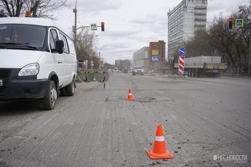 Год назад улицу Немировича-Данченко отремонтировали от Коммунального моста до Сибиряков-Гвардейцев - теперь будут ремонтировать новый участок
