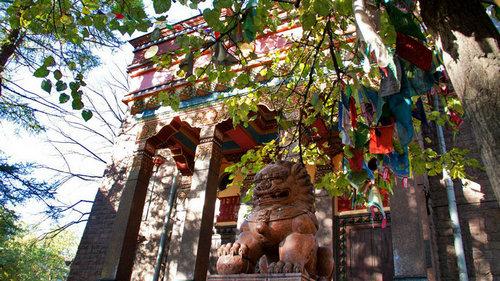 Datsan Gunzechoinei Buddhist Temple