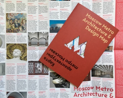The carefully curated map transports readers to the golden age of Moscow metro architecture.