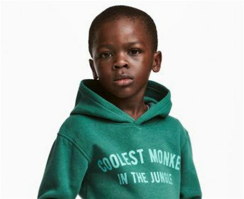 h&m offensive ad