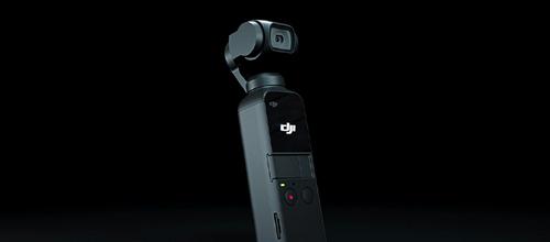 DJI Announces the Tiny Camera System Osmo Pocket - A Reasonable Pricetag