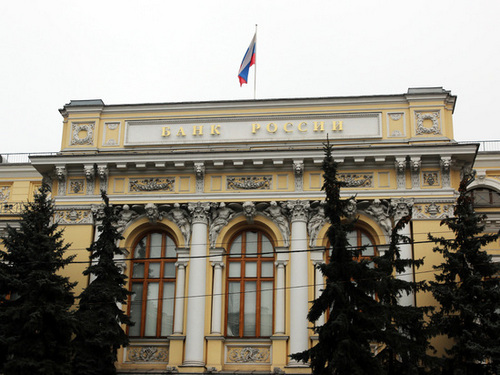 The central bank didn't like the way Russians collect data