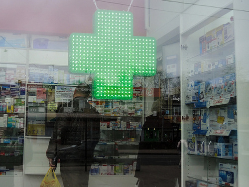 Rosstat called the price of quarantine: in pharmacies recorded a record rise in price