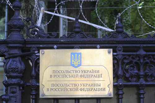 Russia Expels Ukrainian Diplomat in Ongoing Spat