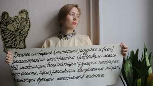 This Russian Teacher and Feminist Activist Is a 'Foreign Media Agent'